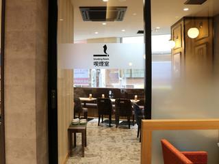 Cafe Renoir - 喫煙席入口