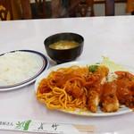 若竹 - 料理写真:日替わり定食 700円(税込)