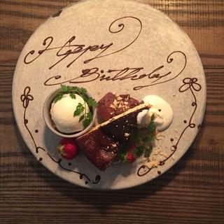 記念日や誕生日のお祝い事にデザートのプレートはいかがですか?