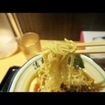 清勝丸 - 昔ながらの中華そば 麺のリフト〔2019年6月9日撮影〕