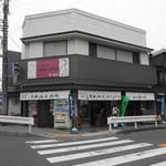 恵比寿屋 - 店舗