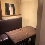 酒亭赤坂かねさく - 2階半個室(2-4名様)