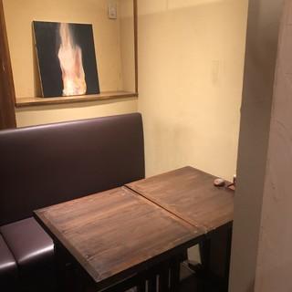 2階半個室(2-4名様)