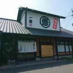 天ぷら 一修 - 外観