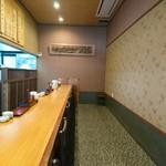 天ぷら 一修 - 店内