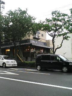 PATISSERIE RICH FIELD 名谷店