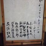 重箱 - 赤坂重箱