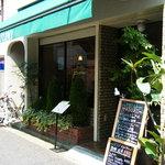 Cafe FUZIMI -