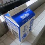10940754 - 水戸ホーリーホック牛乳…100円