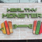 HEALTHY MONSTER -