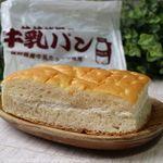 笹沢ベーカリー - 料理写真:牛乳パン(160円税別)