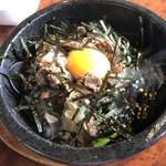 ひさご - 料理写真:石焼ビビンバ 840円