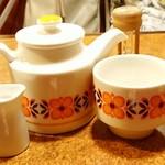 喫茶FRONT -