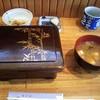 いわさき - 料理写真:うな重定食特上!城下町には鰻が似合う!