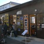 かき小屋 - 牡蠣闘場