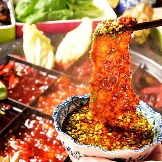 辛さはお好みで!25種類以上の中国スパイスや調味料を配合♪