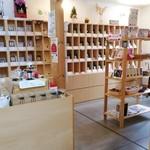 茶蔵 - 店内