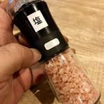 三層究極のそば - ★岩塩は蕎麦きも天麩羅にも★