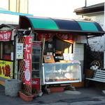 Inoueshoutennomaboroshinotaiyaki -