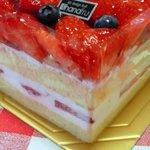 ハナコ - 13時から 限定 1050円ケーキ