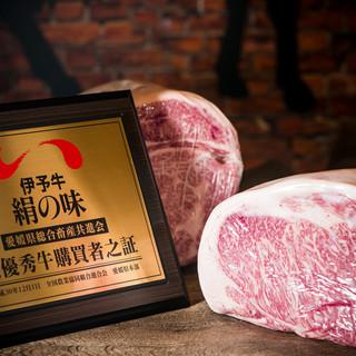闇市ジョニーのお肉は【伊予牛A5ランク】一頭買い!