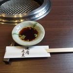 焼肉元太 - テーブルセッティング