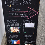 ON THE WAY cafe&bar -