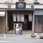DIAMOND BIRYANI - お店 入口