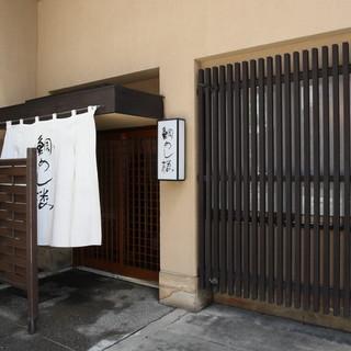 名古屋一のビジネス街にある隠れた老舗の料亭です
