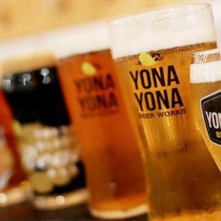 ★ビール好き、集まれ!!