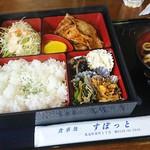 食事処 すぽっと - 料理写真:みそ焼き定食 900円(税込)