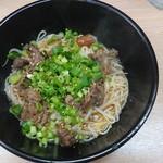 樹ラーメン - すじ入りバン麺(500円) (゜ロ゜;
