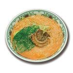 ■ 坦々麺
