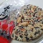 芳甘菓 豆芳 - 料理写真:火おこし