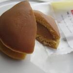 芳甘菓 豆芳 - 夏のどら焼(ゆず)