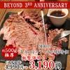 Meat&Wine BEYOND - その他写真: