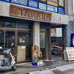 食小屋 タナカ -