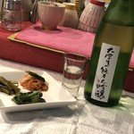 ワイン&チーズ オガーレ - 大学生の純米大吟醸!宮城大学監修醸造。美味しく頂きました!