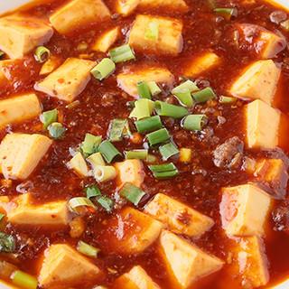 """""""辛さ""""の調節可能です!出来たて熱々をご提供「麻婆豆腐」"""