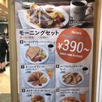 109447511 - 390円メニュー