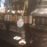 ホルモン大和 - 焼酎などお酒の種類も豊富にあります!