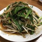 王味 - ニラレバ炒めアップ