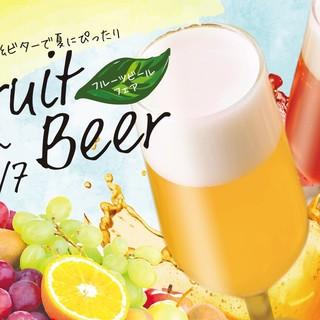 フルーツビール10種飲み放題!「フルーツビールフェア」開催!