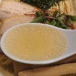 実垂穂 - スープ