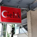 トルコ料理 ゲリック - 看板