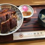 新玉亭 - 中丼1800円