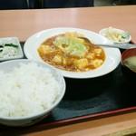 やしろ食堂 - 日替わり定食 麻婆豆腐定食 税込660円