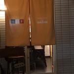 カラフー - 店舗 入口