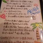 Hawaiian Dining Bar Lua's -