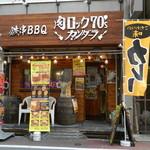 鉄串BBQ肉ロック70'S カンダーラ - 外観